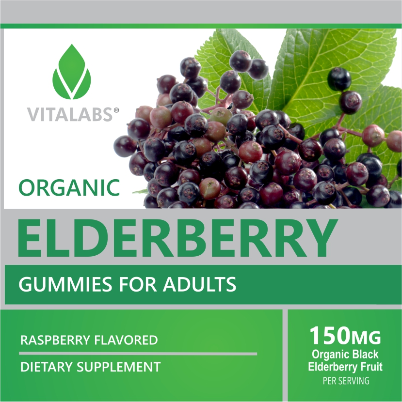 Private Label Organic Elderberry Gummy